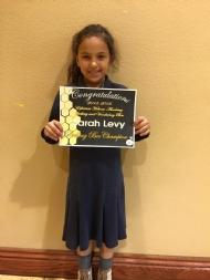 spelling bee winners.Sarah.jpg