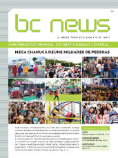 BCNews 48
