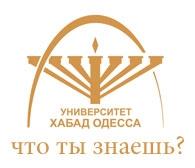 univer111.jpg