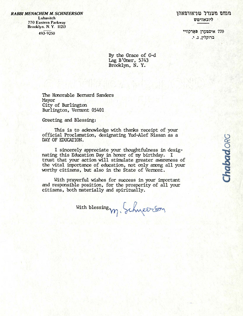 In this letter, dated Lag B'Omer 5743 (1983) and addressed to Mayor Bernard Sanders, the Rebbe thanks the mayor for his thoughtfulness in designating Education Day in honor of his birthday. Credit: 20/31, Bernard Sanders Papers, Special Collections, University of Vermont Library.