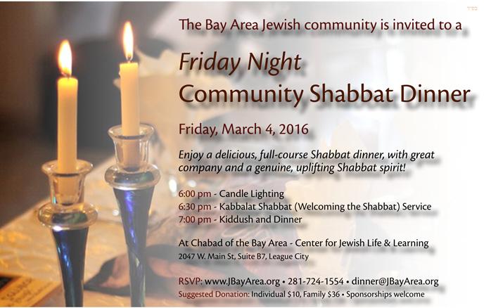 Community-Shabbat-Dinner---Mar-4-2016---698.jpg