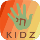 Chai Kidz Photo Galleries