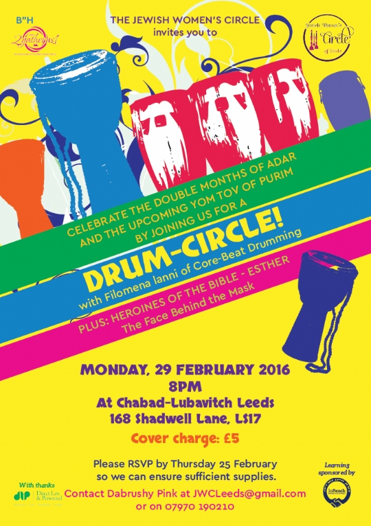 JWC Drum Circle 2016.jpg