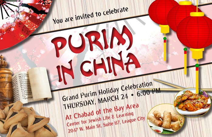 Purim in China - Grand Purim Holiday Celebration and Dinner - Chabad of the Bay Area
