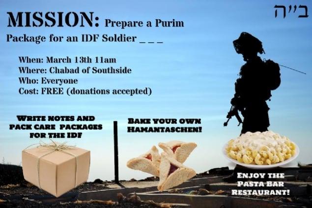 IDF purim .jpg