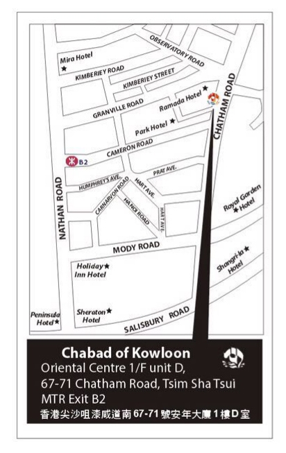 map of kowloon - new 2016.jpg