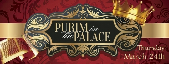 Purim in the Palace.jpg