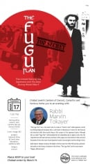 """The FUGU Plan"" - an evening with Rabbi Marvin Tokayer"