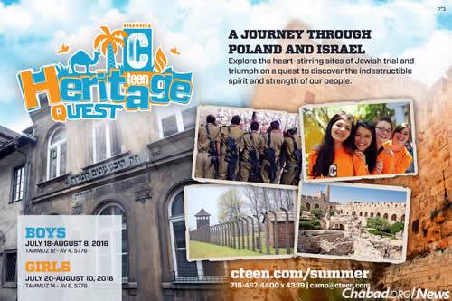 "Promotional material for ""CTeen Heritage Quest"": A Journey Through Poland and Israel"