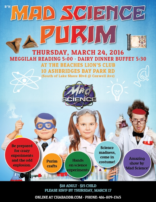 Purim Mad Science 2016.jpg