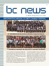 BCNews 49