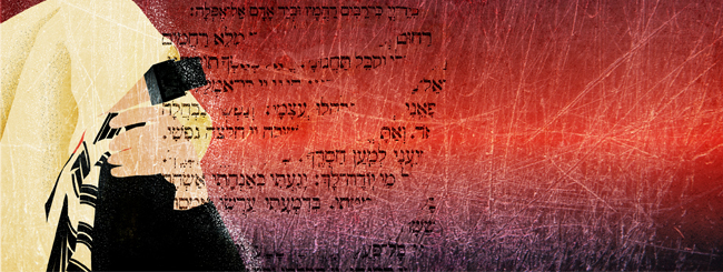 From the Rebbe's Talks: 5 Powerful Insights From the Rebbe - Shelach