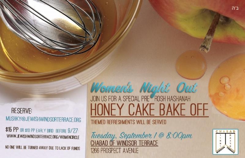 WNO Honey Cake.jpg