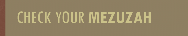 Check your mezuzah.png