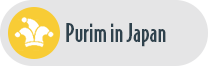 Purim in Japan