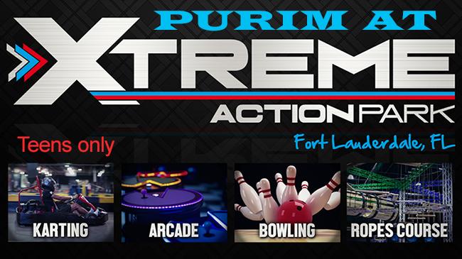 Purim Banner 2.jpg