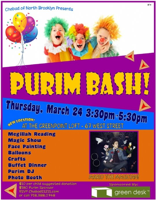 PURIM BASH 2016!.jpg