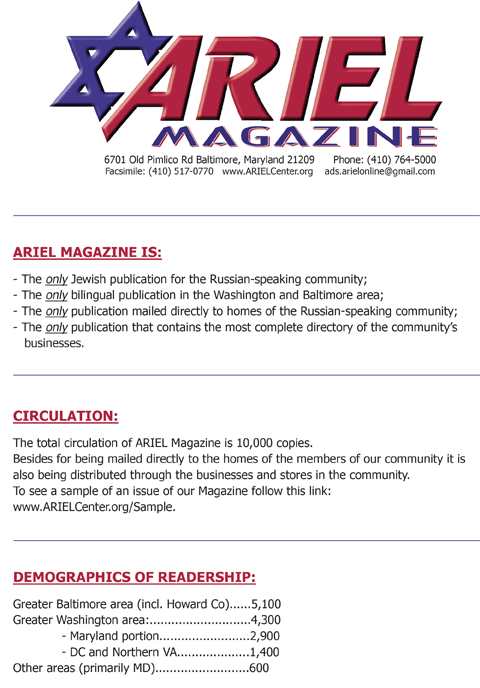 About_ARIEL_Magazine.png