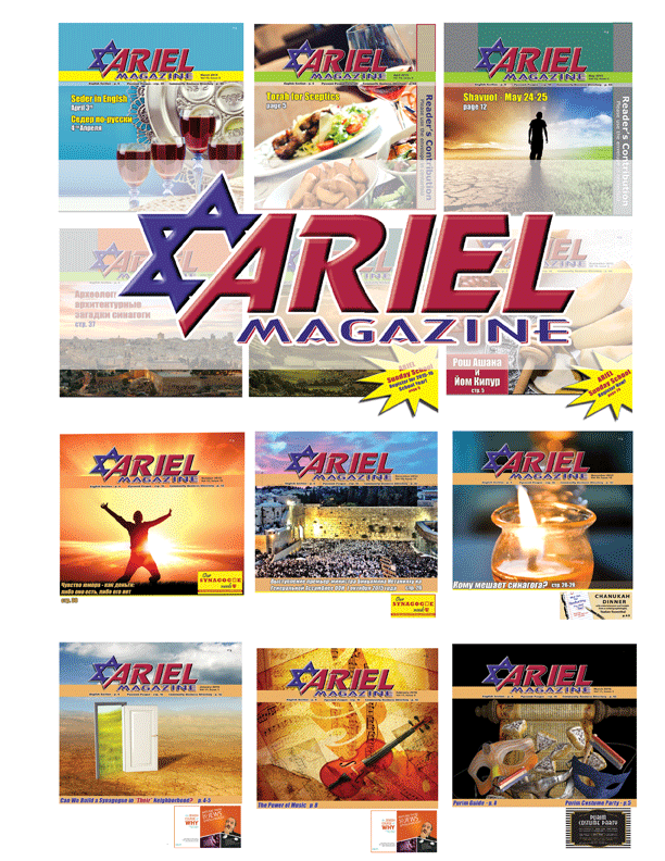 Magazine_covers_2015-16.png