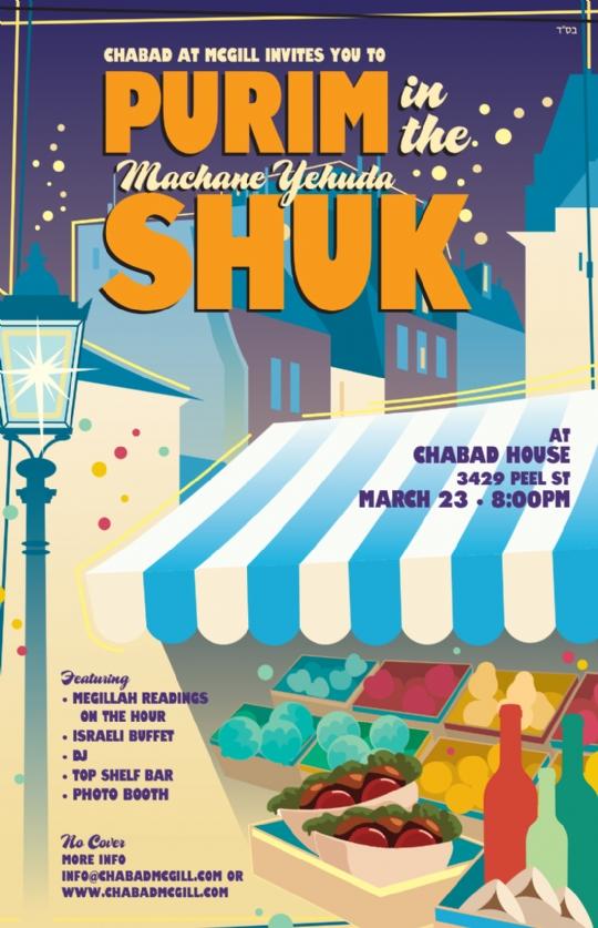 Purim-at-the-Shuk-5776.jpg