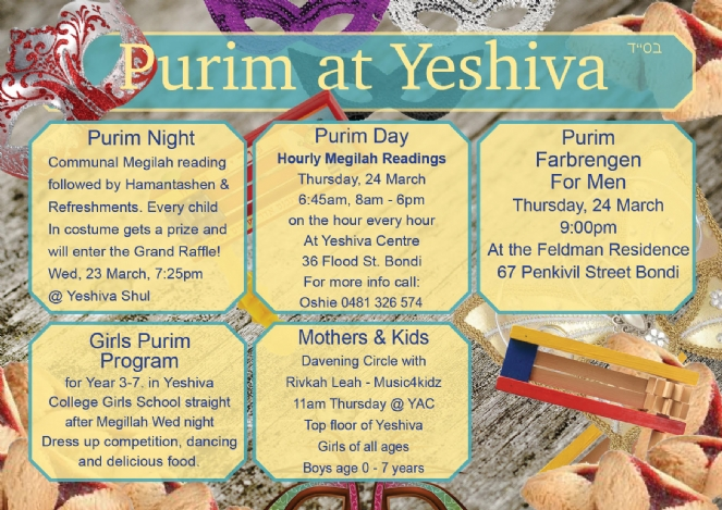 Purim at Yeshiva.jpg