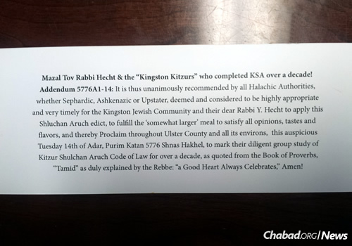 The card given out by Rabbi Rubin at the event, in the style of a parliamentary declaration since he serves in Albany.