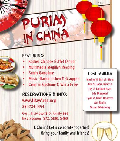 Purim-In-China---p2-396.jpg