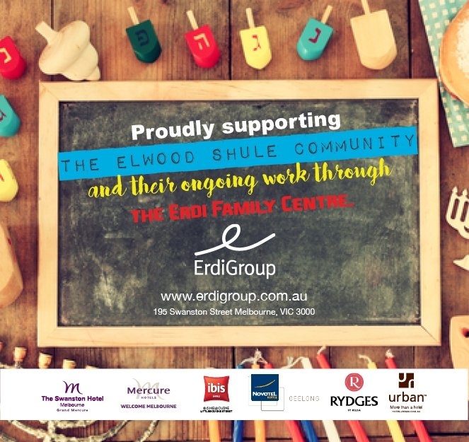 Erdigroup ad graphic 2016.jpg