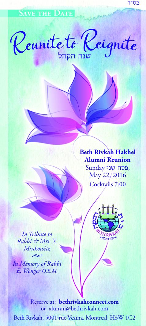 Beth Rivkah Unite.PNG