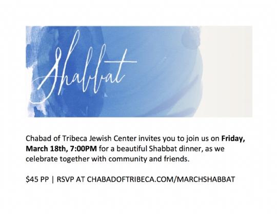 March Shabbat Dinner.jpg