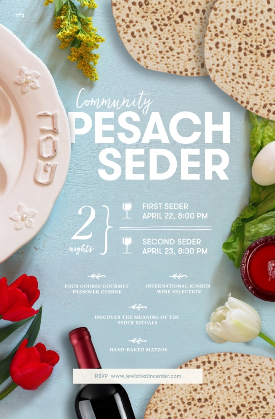 Pesach flyer 2016 (2).jpg