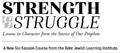 JLI Strength & Struggle