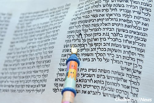 The miraculous events behind the holiday of Purim are written in the Megillah scroll.
