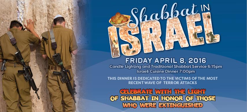 shabbat_israel_facebook.jpg