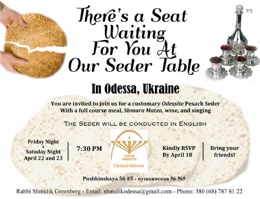 Seder-Ad.jpg