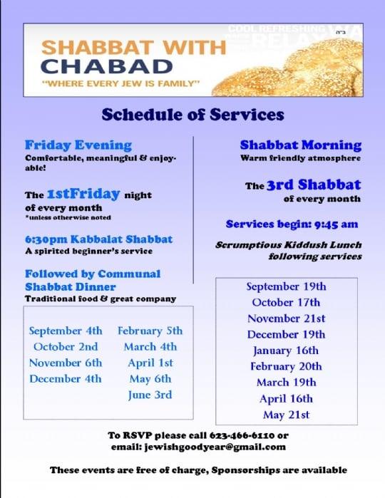 shabbat services 2015-16.jpg