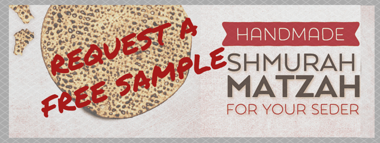 Request a Matzah Sample - Pesach 2019 - Lubavitch Chabad of Skokie