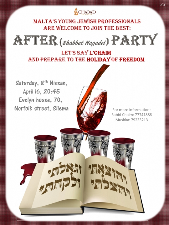 After (Shabat Hagadol) Party Invitation.jpg
