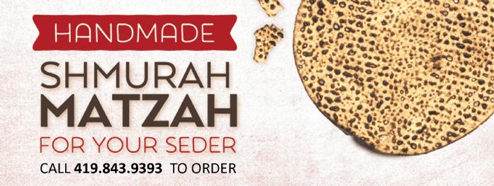 Order Matzah.png