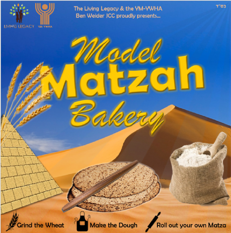 model matzah bakery cropped.png