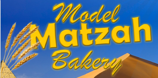 model matzah bakery banner.png