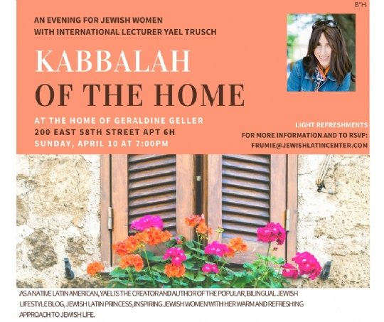 Kabbalah of the Home Final with address.jpg