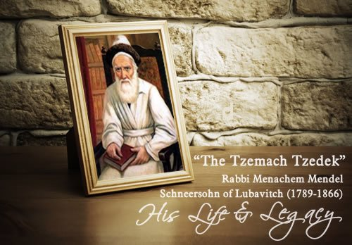 A Chabad.org mini-site is dedicated to the Tzemach Tzedek, 150 years after his passing. (Photo: Library of Agudas Chassidei Chabad-Ohel Yosef Yitzchak Lubavitch)