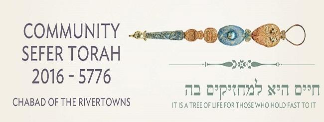 1283-Silverman-Rivertowns-Torah-web-ad (2).jpg