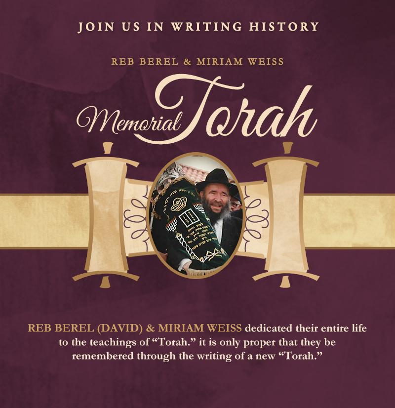 Torah_home.jpg