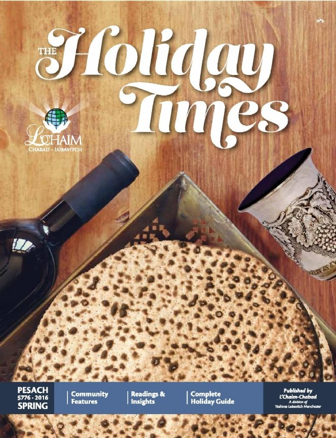 Holiday Times Pesach 2016 LR-page-001.jpg