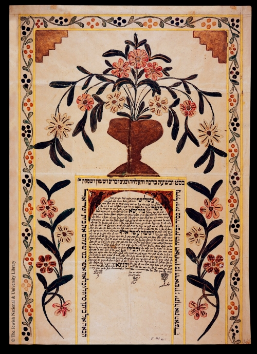 A Ketubah from Syria.