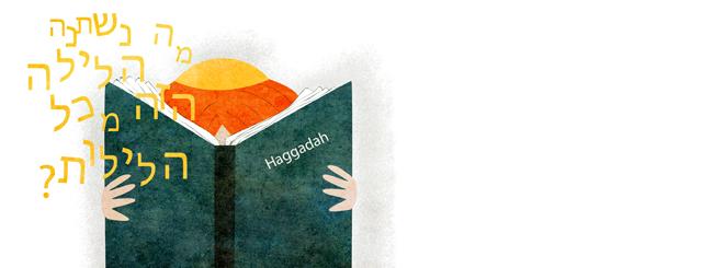 Аудио- и видеолекции по недельной главе: Открытая книга - связь с Бесконечным