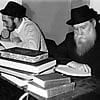 Yeshivah Gedolah: A 50-Year Educational Powerhouse in Australia