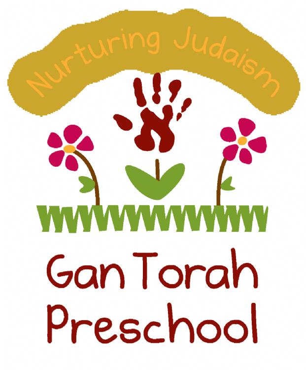 Gan Torah.png